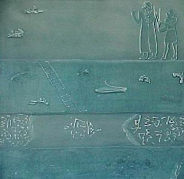 suhair-salman-aqua-irak.jpg